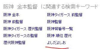 kanemoto_2.JPG